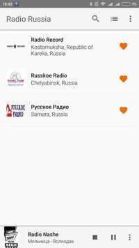 Radio Russia screenshot 3