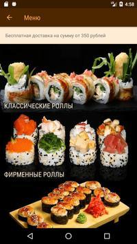 ЛуСаНа screenshot 1