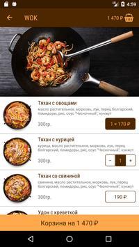 ЛуСаНа screenshot 2