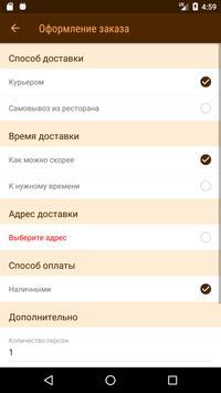 ЛуСаНа screenshot 4
