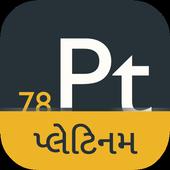આવર્ત કોષ્ટક – Periodic Table icon