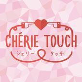 タッチで占う~chérie touch~相性診断 icon