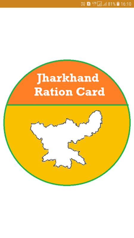 How to download ration card online in jharkhand youtube.
