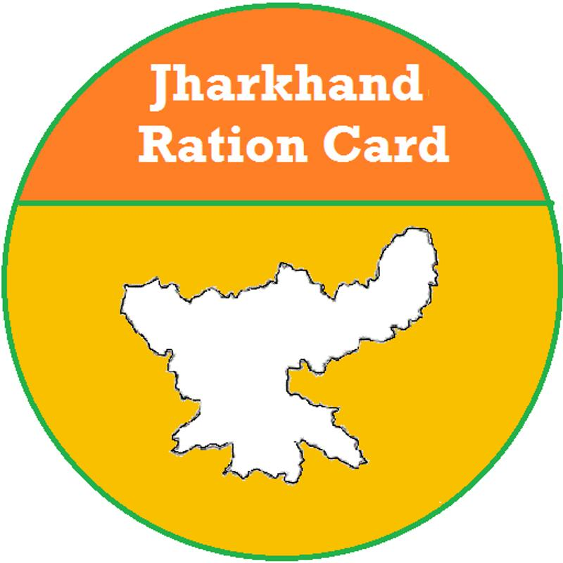 Ration card management system ration card reports pdf.