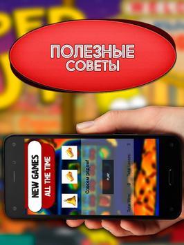 Игровой клуб - Слоты удачи screenshot 1