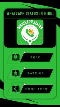 +999 Whatsap Status poster