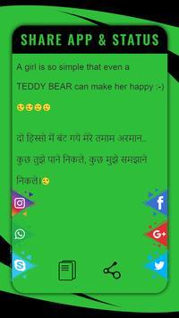 +999 Whatsap Status screenshot 5