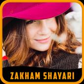 Zakham Shayari icon