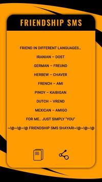 +999 Friendship SMS apk screenshot