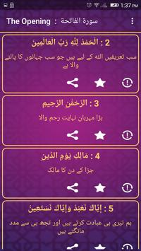 Explore114 - The Divine Book screenshot 4
