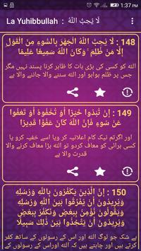 Explore114 - The Divine Book screenshot 5