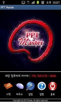 PPT Master (파워포인트 리모콘) poster
