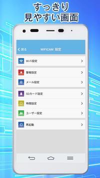 SecuSTATION apk screenshot
