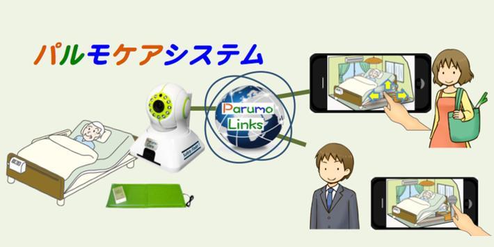 Parumo_Care screenshot 3