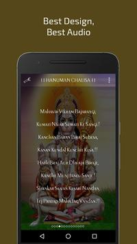 Great Hanuman Chalisa screenshot 1