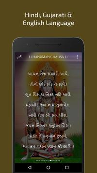 Great Hanuman Chalisa screenshot 2