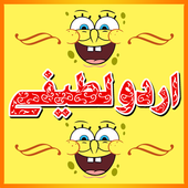 Urdu Lateefey icon