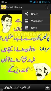 Urdu Lateefey apk screenshot