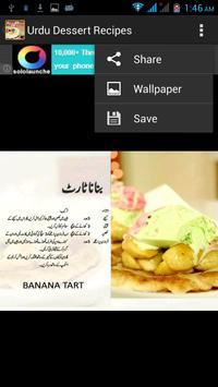 Urdu Dessert Recipes apk screenshot