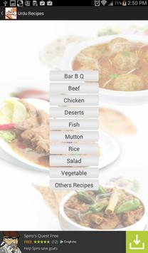 Urdu recipes urdu pakwan apk download free books reference urdu recipes urdu pakwan apk screenshot forumfinder Choice Image