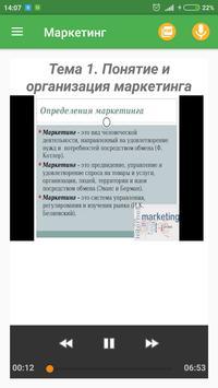 online Inside Mac OS