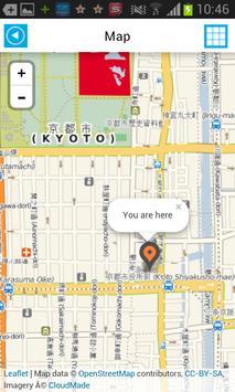 Kyoto Offline Map Guide Flight screenshot 1