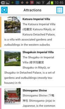 Kyoto Offline Map Guide Flight screenshot 2
