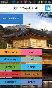 Kyoto Offline Map Guide Flight screenshot 8