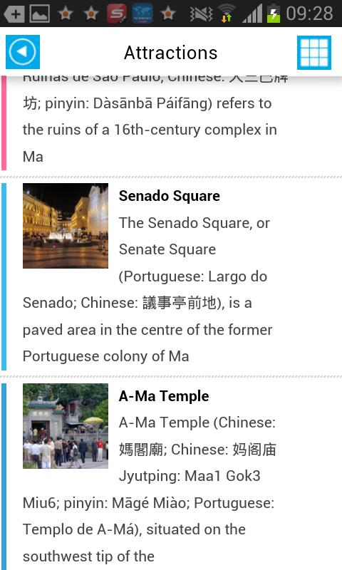 Macau Macao Offline Map Guide for Android - APK Download on print maps, advertising maps, service maps, facebook maps, online interactive maps,