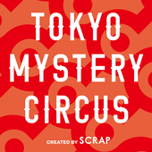 東京ミステリーサーカス公式アプリ icon