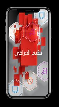 Hakim Al - Iraqi new poster