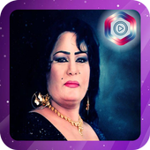 Sajida Obaid exclusive new so icon