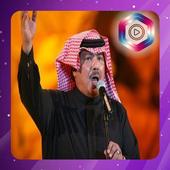 Abu Bakr Salem new icon