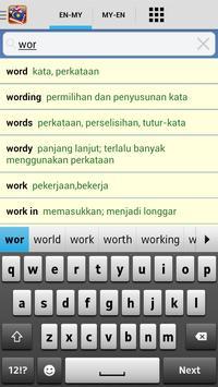 Kamus Mini English Malay screenshot 3