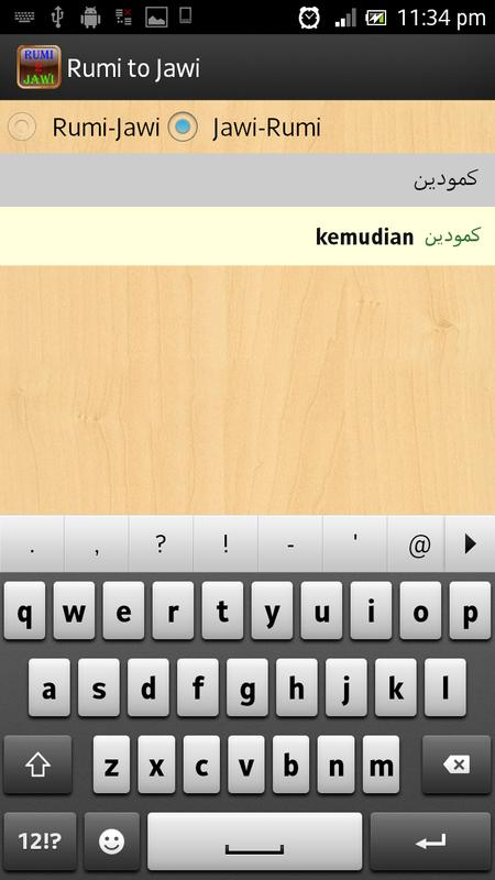 Rumi to jawi for android apk download.