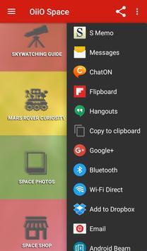 OiiO Space apk screenshot