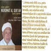 AsmaulHusnaHabibThohir icon