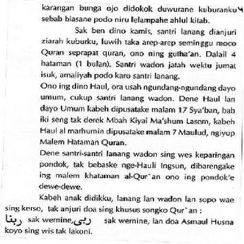 AsmaulHusnaHabibThohir screenshot 3