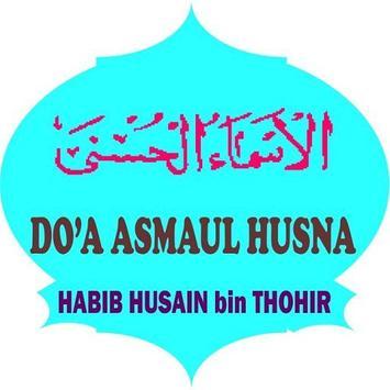 AsmaulHusnaHabibThohir poster