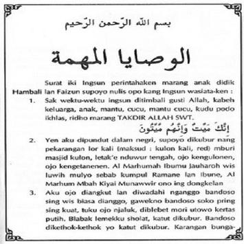 AsmaulHusnaHabibThohir screenshot 2
