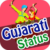 Gujarati Status 2016 icon