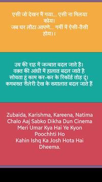 Hindi Shayari poster