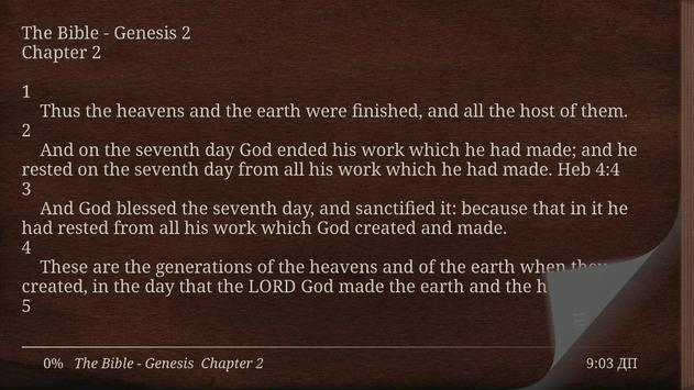 Old Testament screenshot 7