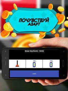 Слоты удачи - игровые автоматы poster