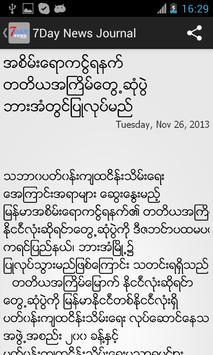 7Day News Journal apk screenshot