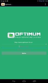 Optimum screenshot 1