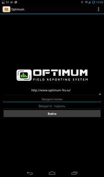 Optimum screenshot 3