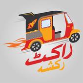 Rocket Rickshaw icon