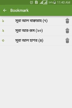 Al-Quran (Bangla) apk screenshot