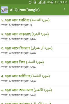 Al-Quran (Bangla) poster